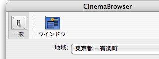 cb_screenshot